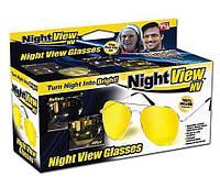 Очки ночного видения Night View Glasses, фото 1