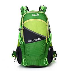 Туристический рюкзак для ручной клади 40 л New Outlander,зеленый(AV 1504)