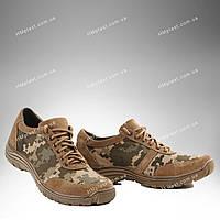 Летние облегченные кроссовки Фантом (MM14)
