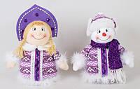 Новогодняя мягкая игрушка Снегурочка и Снеговик, 26см BonaDi SN23-71