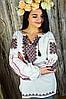 Этническая женская вышиванка ручной работы с богатой вышивкой «Газдиня»