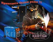 maska_2_prikol_1280x1024_3.jpg