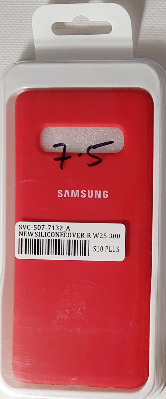 Силиконовый чехол ORIGINAL Samsung S10 Plus (G975) Red