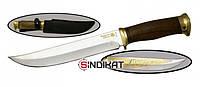 Нож с фиксированным клинком РосОружие Атаман, сталь 95х18, ручная работа, позолота (РР 216-ПО)