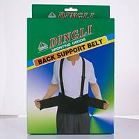 Пояс для поддержки спины Dingli