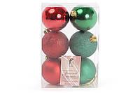 """Набор елочных шаров """"Рождественский"""" 6см, цвет - красный и зеленый, 6 шт: глянец, матовый, глитер по 1 шт в цвете BonaDi 147-731"""