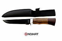 Нож туристический охотничий тактический Boda 909B