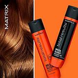 Шампунь Matrix Total Results для гладкости непослушных волос,300 мл, фото 4