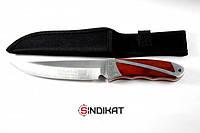 Нож туристический охотничий  Columbia K308B + ножны