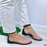 Женские балетки туфли розовые- черная пятка с ремешком натуральная кожа 40 р, фото 1