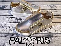 Туфли мокасины для девочек серебристые с блестками Palaris 26-36(р)