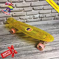 "Скейт Penny Board ""Light Side"". Дека и колеса светятся! Желтый"