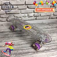 """Скейт Penny Board """"Light Side"""" Дека и колеса светятся! Прозрачный"""