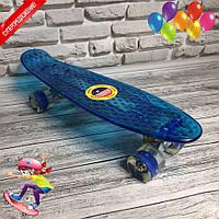 """Скейт Penny Board """"Light Side"""" Дека и колеса светятся! Синий"""