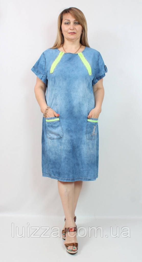 Турецкое платье Luizza большого размера 50-60рр