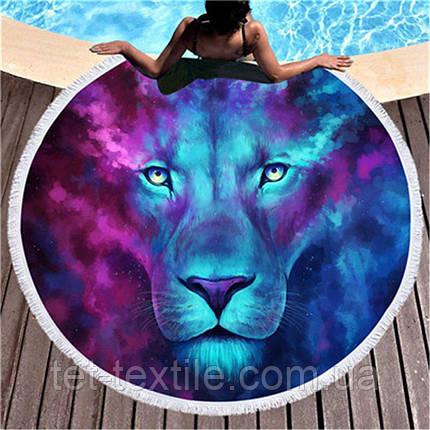 Круглое пляжное полотенце Лев (150 см.), фото 2