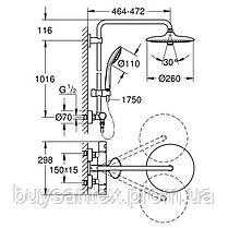Grohe Euphoria System 260 Душова система з термостатом для настінного монтажу (27296002), фото 2
