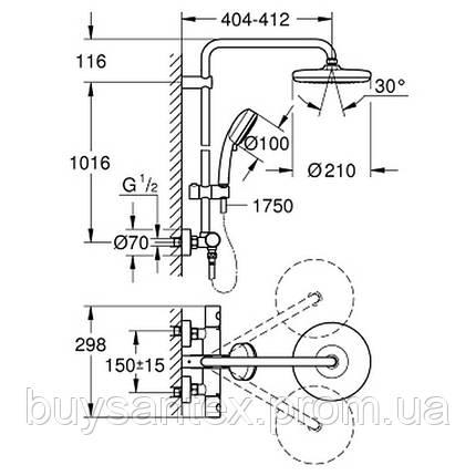 Grohe Tempesta Cosmopolitan System 210 Душова система з термостатом для настінного монтажу (27922001), фото 2