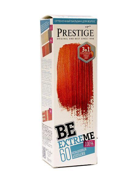 Відтіночний бальзам для волосся Vip's Prestige Be Extreme безбашений апельсин , 100 мл