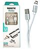 Магнитный Кабель Apple Lightning Metal Magnetic DM-M12 1м