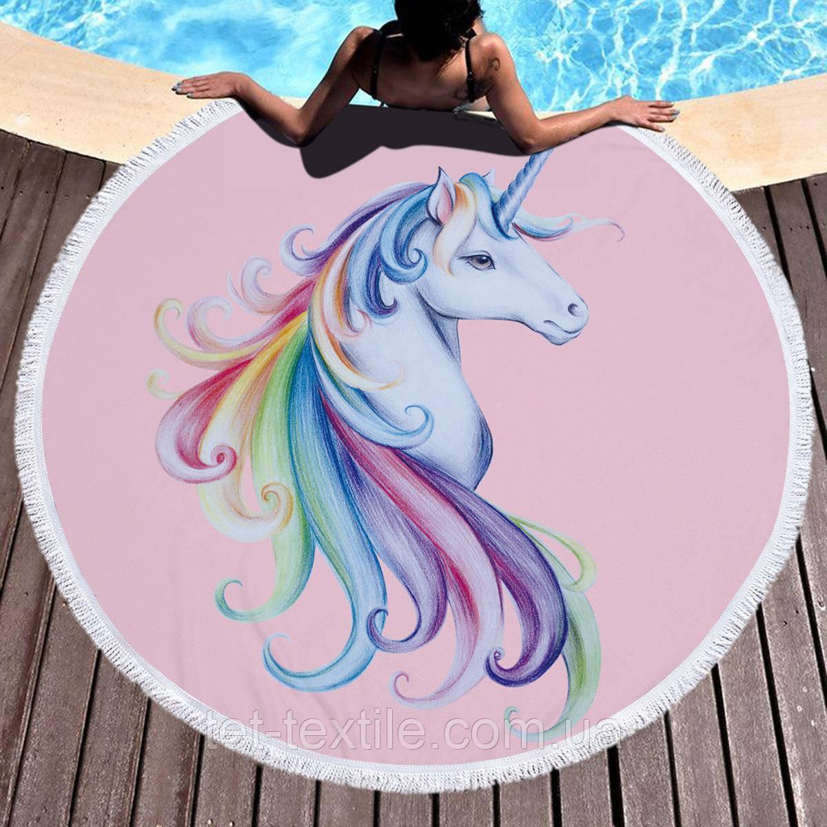 Круглое пляжное полотенце Единорог (150 см.)