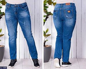 3140d353af8 Женские джинсы больших размеров (батал) - купить в Киеве