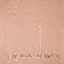 Ткани вертикальных жалюзи 127 мм Каир