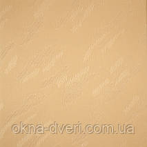 Ткани вертикальных жалюзи 127 мм Мадейра