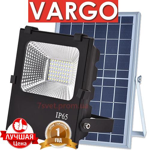 Прожектор LED на Сонячній Батареї VARGO 50W з Пультом і датчиками д IP65