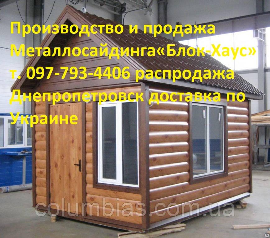 Для забора,крыши,стен профнастил и металочерепица от 55 грн.м