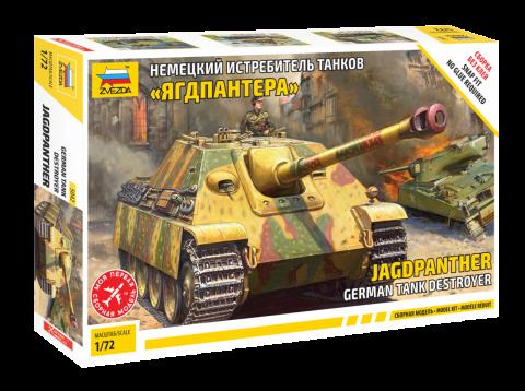 """Сборка без клея. Сборная модель немецкого истребителя танков """"Ягдпантера"""" 1/72 ZVEZDA 5042"""