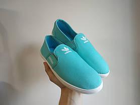 Adidas Мокасины слипоны кеды балетки  КОПИЯ  бирюзовые мятные голубые мягкие летние легкие, фото 2