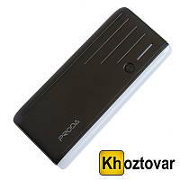 Зовнішній акумулятор Power Bank Prodo 12000 mAh