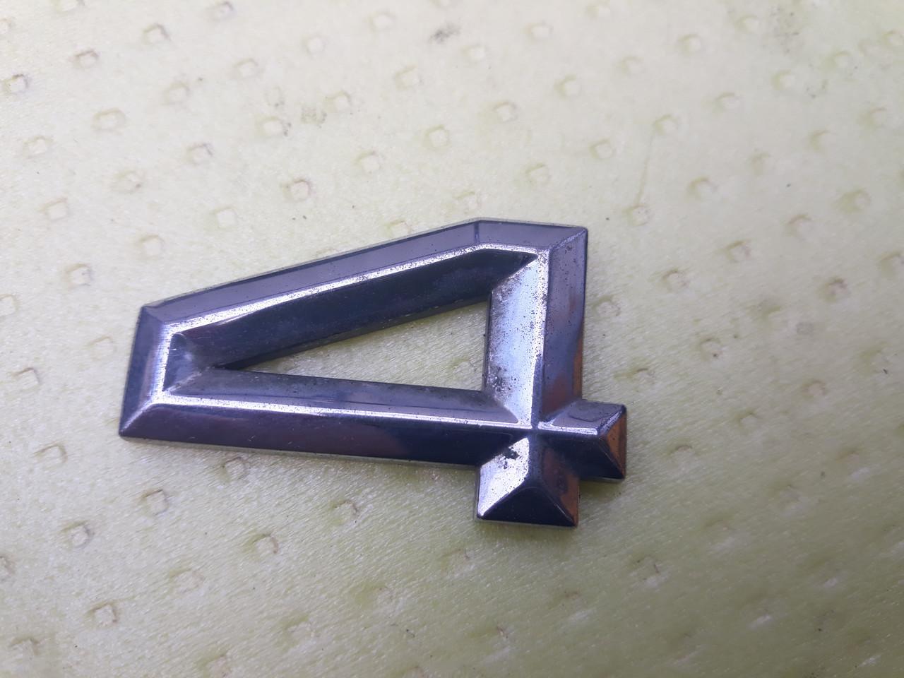 Шильдик эмблема значок ауди а4 б5 audi a4 b5 8d0853741a бу