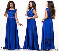Длинное шелковое платье расшитое цветами из ткани размеры S-L