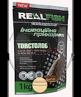 Прикормка Real Fish Толстолоб Топленое молоко