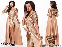Вечернее платье с вышивкой по сетке и длинной атласной юбкой размеры S-L