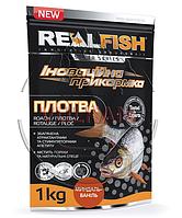 Прикормка Real Fish Плотва Миндаль-ваниль