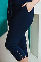Женские летние брюки Капри синие. Размер 50-56