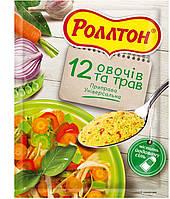 """Приправа універсальна 12 овочів та трав """"Роллтон"""" 80г (1/25)"""