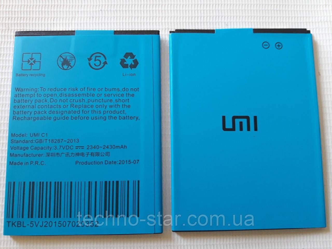Оригинальный аккумулятор ( АКБ / батарея ) для UMi Cross C1 2340~2430mAh
