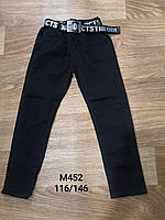 Котонові штани для хлопчиків KE YI QI 116-146 р. р