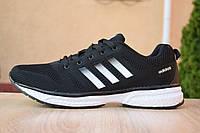 00837523 Мужские Кроссовки Adidas Великаны Черные Топ-реплика — в Категории ...