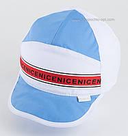 Бело-голубая кепочка Малыш для мальчика