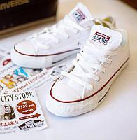 Кеды Converse ALL STAR 6 Цветов! Низкие и Высокие! (в стиле Конверс)
