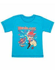 Летняя футболка для мальчика Бей Блейд
