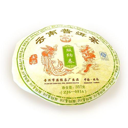 Пу Эр Бинг-ча золотой (378 гр)