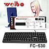 Клавиатура USB влагозащищённая Weibo FC-530, фото 5