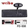 Клавиатура USB влагозащищённая Weibo FC-530, фото 6