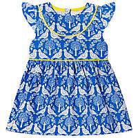 Платье для девочки Jumping Beans